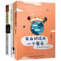潘潘猫的吃货笔记(全三册)(《来自地球的一个餐桌》 《幸福,私厨定制》 《京津有味》)(随书附赠大希地加拿大北极虾立减
