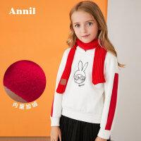 【2件35折:118.7】安奈儿童装女童2019冬季新款连帽撞色精致兔头长袖卫衣