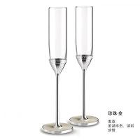 酒杯爱之结香槟对杯礼盒装结婚礼物