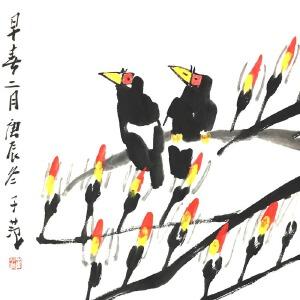1915――2011,1956年任北京国画院院长兼秘书长,作品被多个国家和众多博物馆收藏崔子范(早春二月
