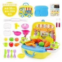 过家家儿童玩具拉杆箱厨房套装做饭煮饭厨具模型男女孩2-3-4