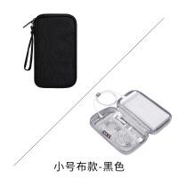 充电宝收纳包小米罗马仕10000/20000/30000手机布袋套子盒便携