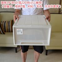 抽屉式组合收纳柜收纳盒塑料整理箱多层衣物玩具杂物特大号 1个