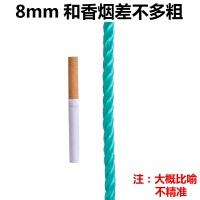 绳子捆绑绳尼龙绳子耐磨晾衣晒被绳户外货车绿色聚乙烯塑料绳粗细 8mm 50米