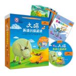大猫英语分级阅读六级2 Big Cat(适合小学四、五年级 7册读物+家庭阅读指导+MP3光盘)点读版