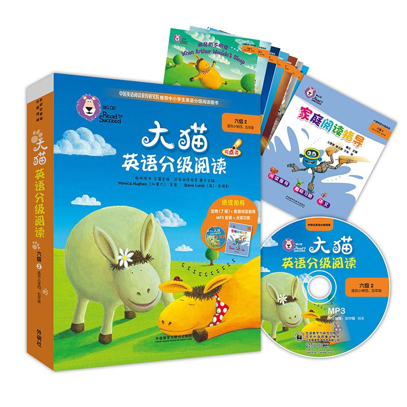 """大猫英语分级阅读六级2 Big Cat(适合小学四、五年级 7册读物+家庭阅读指导+MP3光盘)点读版 教育部重点课题 """"中国中小学生英语分级阅读体系标准研制"""" 实验用书,为4-15岁中国少年儿童家庭英语阅读提供全面解决方案"""