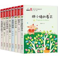儿童文学经典故事 稻草人+大林和小林+小巴掌童话+蓝鲸的眼睛等 (全8册)名家精选书系