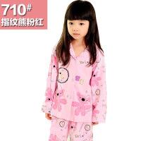 儿童睡衣长袖棉女童春夏小女孩公主中大童棉套装夏天空调服 710指纹熊 90cm(6码/身高90-100cm)