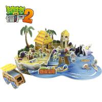 植物大战僵尸拼图3D立体拼图纸质模型儿童玩具拼插纸质积木 浅蓝色 3D立体-巨浪沙滩