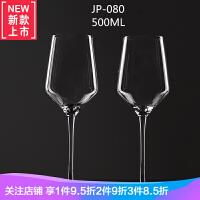 家用大号无铅水晶玻璃波尔多红酒杯纯手工超薄白葡萄酒高脚杯