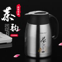 保温茶壶304不锈钢泡茶壶带茶漏茶具大容量家用保温水瓶