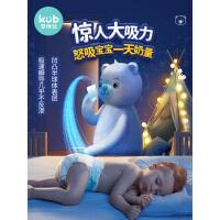 可优比BB熊纸尿裤婴儿超薄透气超柔干爽大吸量宝宝尿不湿M54片