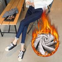 70%棉高腰加绒牛仔裤女学生韩版显瘦紧身chic风冬季小脚长裤子女 29 【2尺2】