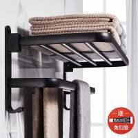 太空铝浴室壁挂式毛巾架收纳免打孔卫生间厕所置物架浴巾架洗手间