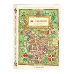 剑桥:大学与小镇800年