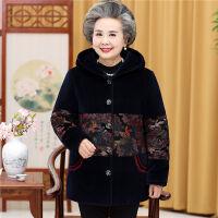 奶奶棉衣中老年人女装冬装60-70-80岁老太太棉袄妈妈外套春天衣服 XL(建议 80-105斤)
