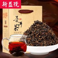 【老茶新装_优惠上市】新益号 陈年宫廷普洱熟普 云南散茶500g
