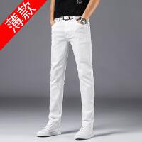 白色裤子男夏季薄款男士休闲裤直筒修身韩版潮流百搭纯棉夏装男裤