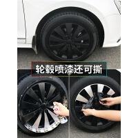 汽车轮胎改色轮毂贴膜改色喷膜自喷膜轮圈改装喷漆车身可撕手撕膜