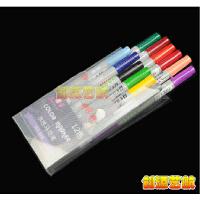 秀普水性马克笔 双头 彩色漫画马克笔 手绘设计笔 常用12色套装