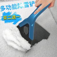 多功能除雪铲汽车用刮雪器清冰箱刷除霜神器除冰铲子冬季工具用品 图片色