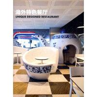 海外特色餐厅(教你如何打造独具文化特色的主题餐厅)
