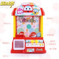 【六一儿童节特惠】 奥飞Q宠飞侠迷你抓娃娃机夹公仔机扭蛋机小型儿童玩具男女孩 霓虹色+8个扭蛋球充电版