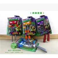 可穿戴忍者神龟眼罩飞镖武器装备玩具双节棍叉彩星