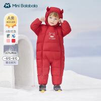 迷你巴拉巴拉童装婴儿羽绒连体衣男女宝宝2020冬加厚保暖哈衣爬服