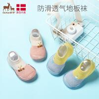 欧孕儿童袜子鞋袜地板袜夏季薄款婴儿室内防滑软底学步鞋宝宝步前鞋潮