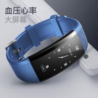 运动智能手环男测心率血压计步器多功能手表式老人监测心跳睡眠健康量电子检测仪老年人记心脏高
