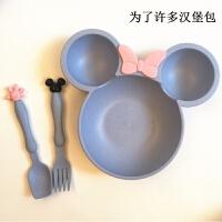 北欧风儿童小麦碗卡通可爱秸秆餐具套装碗勺宝宝趣味餐盘水果