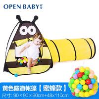欧培 儿童帐篷 可拆卸组合隧道帐篷小蜜蜂款(送100个海洋球)