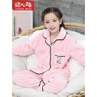 儿童睡衣长袖秋冬季加厚法兰绒珊瑚绒宝宝家居服套装女孩