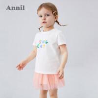 【活动价:206.31】安奈儿童装女童套装2020夏季新款字母印花网纱裙精致可爱套装