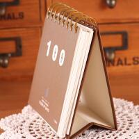 联华 线圈台历式韩版100天计划本 记录本 作息表 笔记本 【图案随机发】