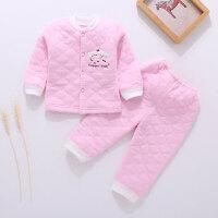 婴儿衣服春秋新生儿夹棉冬季01岁3加厚宝宝套装 浅粉云朵 厚款