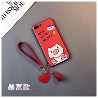 蚕丝卡通猪款iphone7 plus手机壳苹果6s软胶套8p日韩Xs max红色Xr