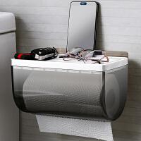 卫生间纸巾盒免打孔厕所纸巾架厕纸盒抽纸盒卷纸筒盒卫生纸置物架