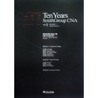 十年:设计决定一切