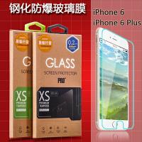 iphone6s�化玻璃膜iphone7plus高清膜 �O果8P/7P 防爆�{光�N膜X