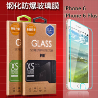 iphone6s钢化玻璃膜iphone7plus高清膜 苹果8P/7P 防爆蓝光贴膜X