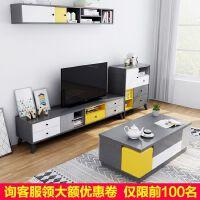 现代简约电视柜茶几组合套装墙柜新款小户型客厅地柜北欧风格家具