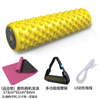 电动泡沫轴肌肉放松器电动按摩滚轴筋膜放松棒狼牙棒震动泡沫轴