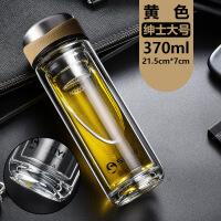 【特惠购】双层加厚水杯 玻璃杯男女商务杯便携泡茶杯随手杯定制 370ML