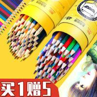 真彩彩色�U�P水溶性彩�U���P彩�P��I����套�b成人手�L48色初�W者36色�W生用72色水溶款填色彩�U�P�和�油24色