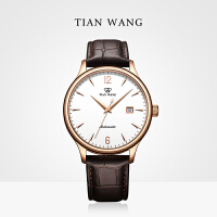 新品天王表男士手表自动机械表皮带腕表休闲商务时尚防水男表5844