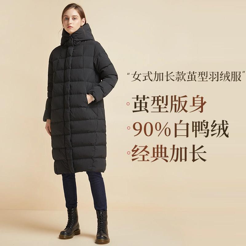 【网易严选清仓秒杀冬季保暖】女式经典加长款茧型羽绒服 高度包容身体,时髦不费力