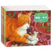 猫兄鼠弟(全12册)