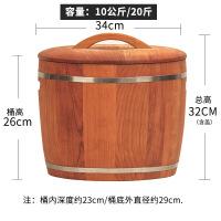 米桶10kg20斤装米桶储米箱50斤家用桶实木原木樱桃木米缸面粉桶